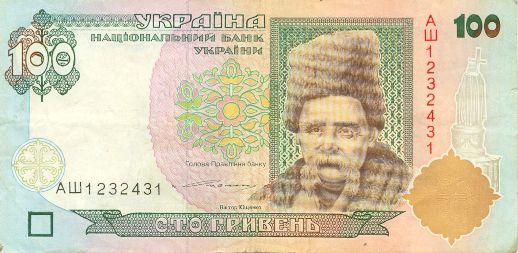 100 гривень, лицева сторона