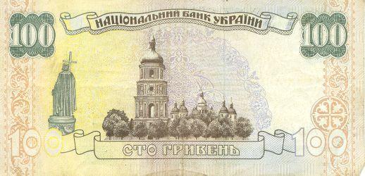100 гривень, зворотня сторона