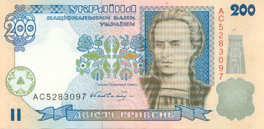 200 гривень, лицева сторона