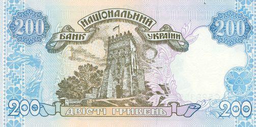 200 гривень, зворотня сторона