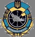 Морський і річковий транспорт України