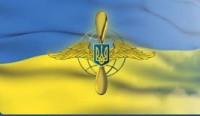 Цивільна авіація України