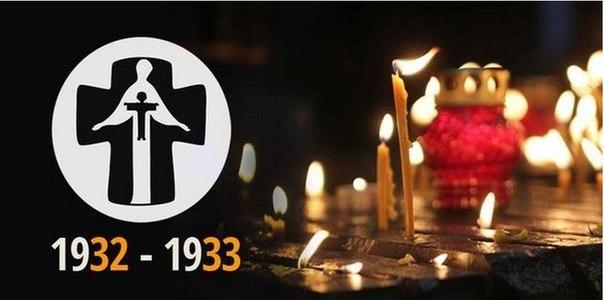Свічки пам'яті загиблим під час голодомору 1932-1933 років
